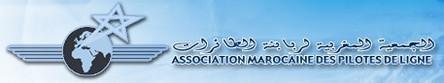 Association Marocaine des Pilotes de Ligne - AMPL