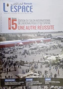 """Le numéro 85 du Magazine des Forces Royales Air """"L'espace marocain"""" est en kiosque"""