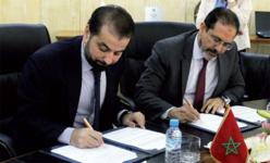 La convention d'adjudication de l'appel d'offres a été signée le 16 mai au siège de l'ONDA