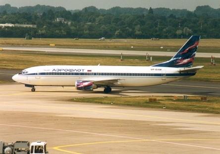 Crash d'un Boeing 737 de la compagnie russe Aeroflot