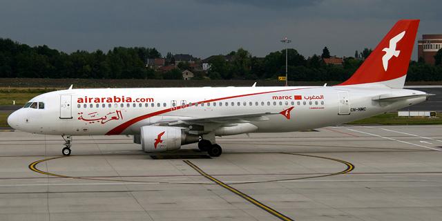 Air Arabia Maroc relie Tanger et Malaga avec trois liaisons hebdomadaires