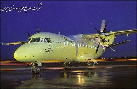 L'Iran fabriquera une centaine d'avions AN-140-100 avant 2018