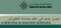 Lufthansa Technik AG et National Air Services signent un contrat de support
