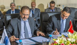 Signature de la convention cadre entre ONDA et NAS