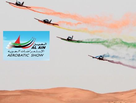 Les Emirats Arabes Unis accueillent l'Aero GP air racing