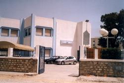 ICAR à Hammam-Lif
