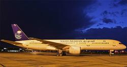 Un avion saoudien saisi en France suite à une décision du tribunal