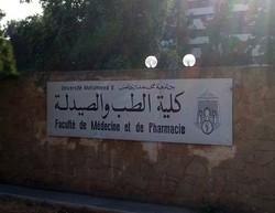 La Faculté de médecine de Rabat crée l'unité de formation et de recherche en médecine aéronautique