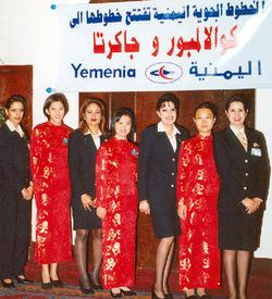 Hommage à Khadija Serraj et Zineb Bakir disparues dans le crash de Yemenia Airways