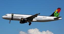Libye: Afriqiyah Airways reçoit son premier A330