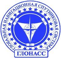 Russie: Deux nouveaux récepteurs pour utiliser quatre systèmes de navigation