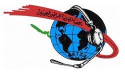 Association Marocaine des Contrôleurs Aériens