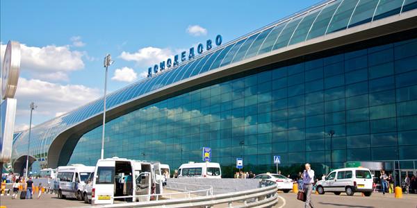 Royal Air Maroc: Changement sur la liaison Casablanca-Moscou à partir de l'été 2018