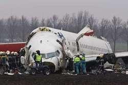 IATA: Baisse du taux d'accidents d'avions en 2009