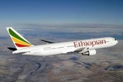Le retard du Liban à publier le rapport sur le crash de l'ET 409 provoque la colère de l'Ethiopie