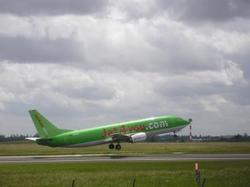 Un avion de Jet4You victime d'un Bird Strike
