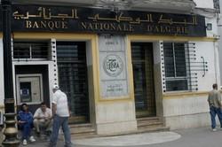 Air Algérie sommée de payer une amende de 4 millions Euros à la Banque Nationale d'Algérie