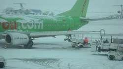 RAM prévoit des changements dans les horaires de ses vols au départ et à destination de Paris Orly