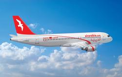 Air Arabia Maroc: Une nouvelle liaison entre Cuneo en Italie et Casablanca