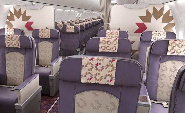 Royal Air Maroc reçoit le premier des quatre B737 MAX 8