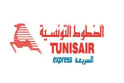 Tunisair Express: Une nouvelle ligne entre Djerba et Malte