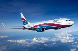 Panne moteur en phase d'atterrissage sur un avion d'Arik Air