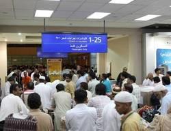 Tunisair: Les raisons des perturbations de la phase retour de la Omra