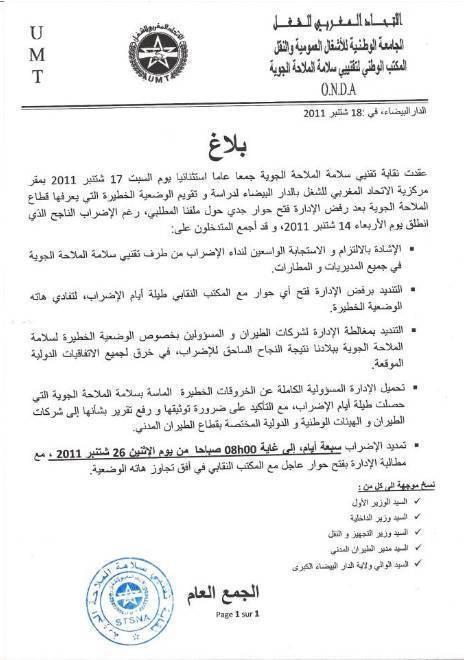 Electroniciens de la sécurité aérienne: Grève prolongée jusqu'au 26 Septembre