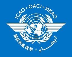 Les états Africains conviennent de reforcer la sûreté de l'aviation