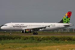 AFRAA: Afriqiyah Plans Its International Relaunch