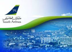 Tassili Airlines a obtenu le label international de qualité IOSA