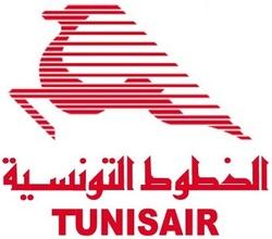 Tunisair augmente la fréquences de ses vols vers le Maghreb et la Turquie