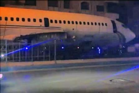 L'avion perdu dans les rues d'Amman serait celui d'Anouar Saddate