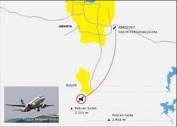 Sukhoi SuperJet-100: L'avion en tournée de démonstration heurte une montagne en Indonésie