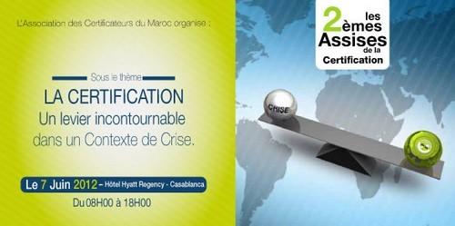 L'ONDA lauréat du trophée de la qualité et la certification réservé aux établissements publics