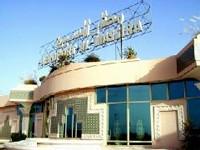 agadir aeroport