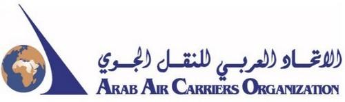 Le Maroc élu membre du comité exécutif de l'Organisation des compagnies aériennes arabes