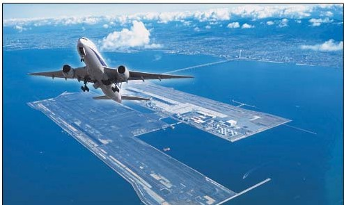 4ème: Aéroport International du Kansai