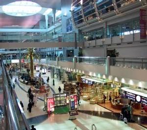 9ème: Aéroport  International de Dubai
