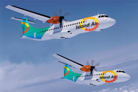 Larry Ellison s'offre une île à Hawaii et une compagnie aérienne de l'archipel