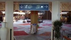 Les compagnies low-cost renforcent leurs dessertes de l'aéroport de Marrakech-Ménara