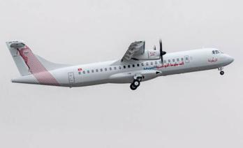 Tunisair Express reçoit le deuxième avions d'une commande totale de trois ATR 72-600