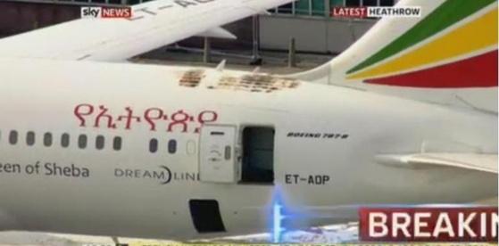 Un 787 Dreamliner d'Ethiopian Airlines prend feu à l'aéroport de Londres-Heathrow