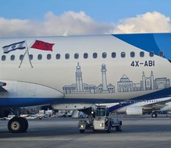 Aérohebdo : L'actualité aéronautique de la semaine 21W29