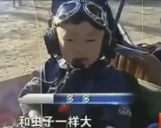 Un enfant chinois de 5 ans est le plus jeune pilote d'avion au monde