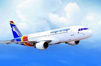 Congo Airways : Accord de partenariat avec Ethiopian Airlines pour l'acquisition de sept avions
