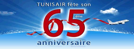 Tunisair casse les prix à l'occasion de son 65 ème anniversaire