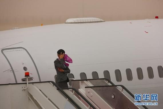 Photo China.org
