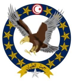 La Tunisie souhaite moderniser ses avions F-5 pour 60 millions de dollars