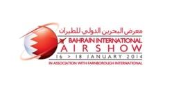 Le Maroc en prospection à la Foire internationale de l'aviation de Bahreïn